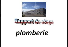 Exemple De Rapport De Stage Plomberie Bac Pro Cours Génie