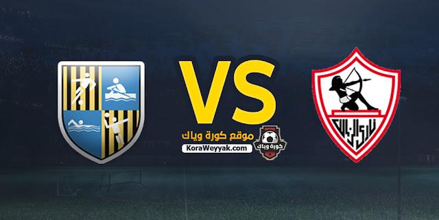 نتيجة مباراة الزمالك والمقاولون العرب اليوم السبت 12 ديسمبر 2020 في الدوري المصري