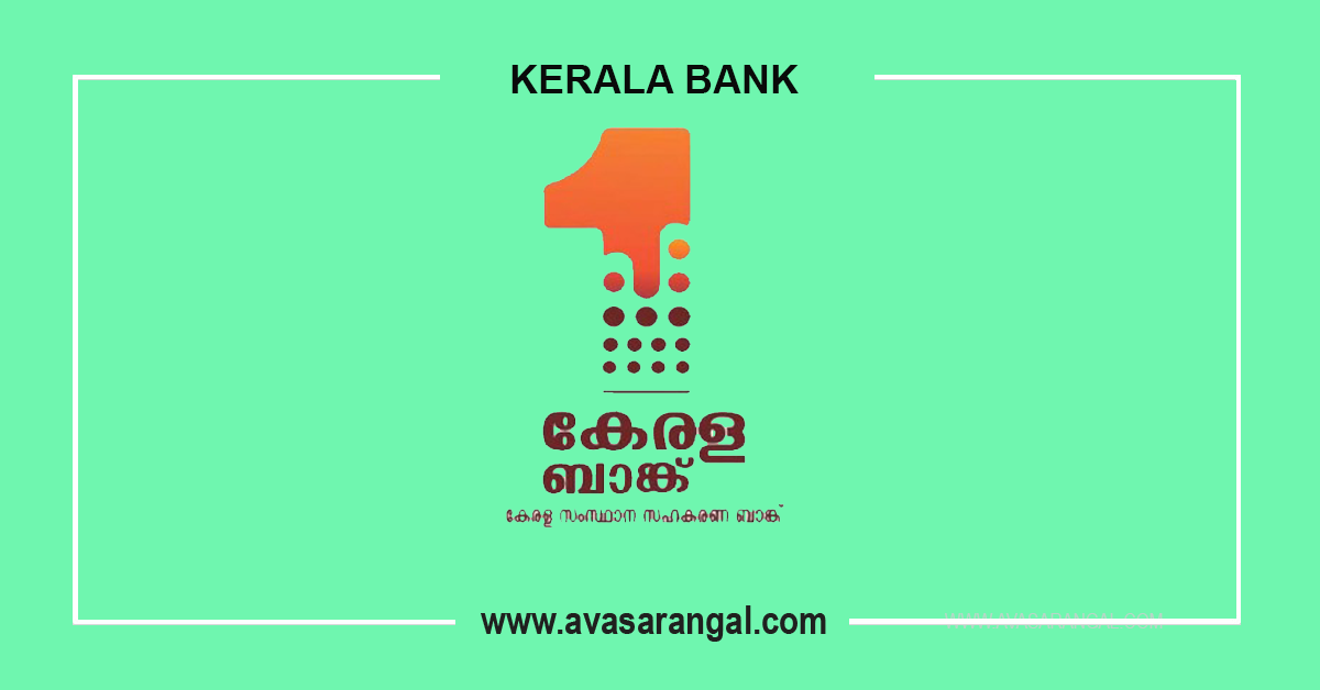 Kerala State Cooperative Bank Recruitment 2021 -  30 Auditor Jobs.
