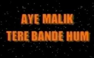 Aye Maalik Tere Bande Hum Tabs - Lata Mangeshkar