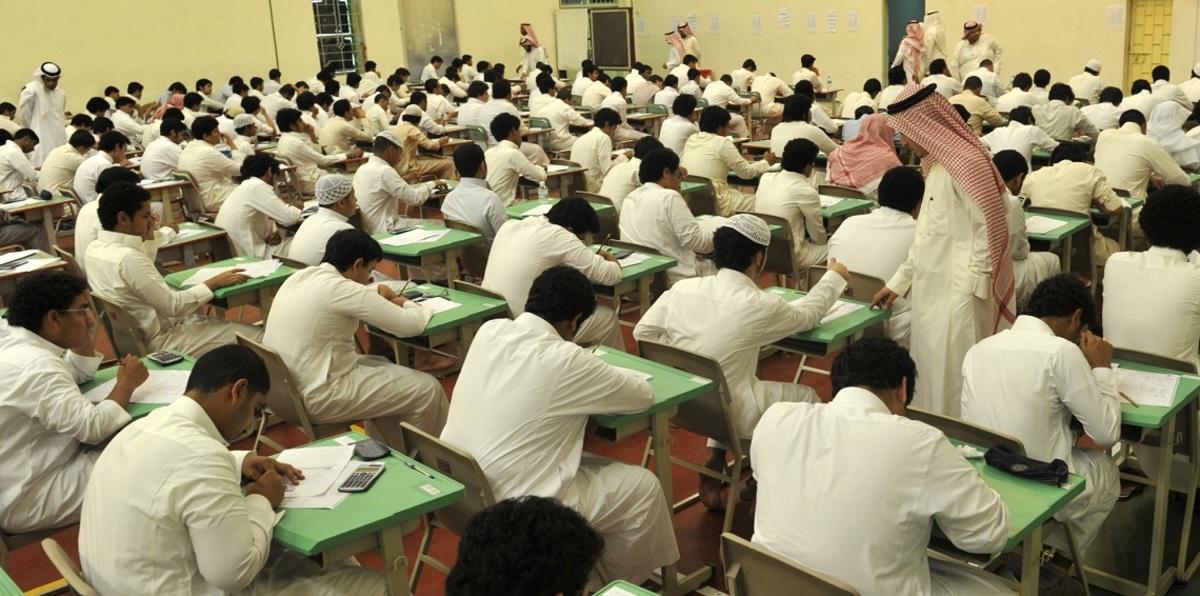 وظائف مدرسين ومدرسات للعمل باحدي المدارس بالسعودية 1442
