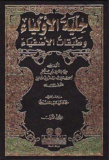 Download Kitab Hilyatul Auliya' Karya Abu Nu'aim al-Ashfahani