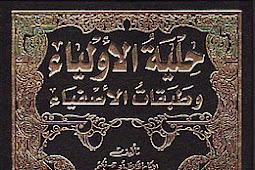 تحميل الكتاب حلية الأولياء وطبقات الأصفياء للحافظ الأصفهاني