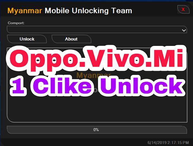 oppo unlock tool ! Vivo,Xiaomi Edl Mode Unlock 1 clike Download Free 2019