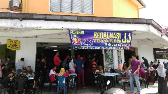 Kedai Nasi JJ tempat makan menarik di shah alam