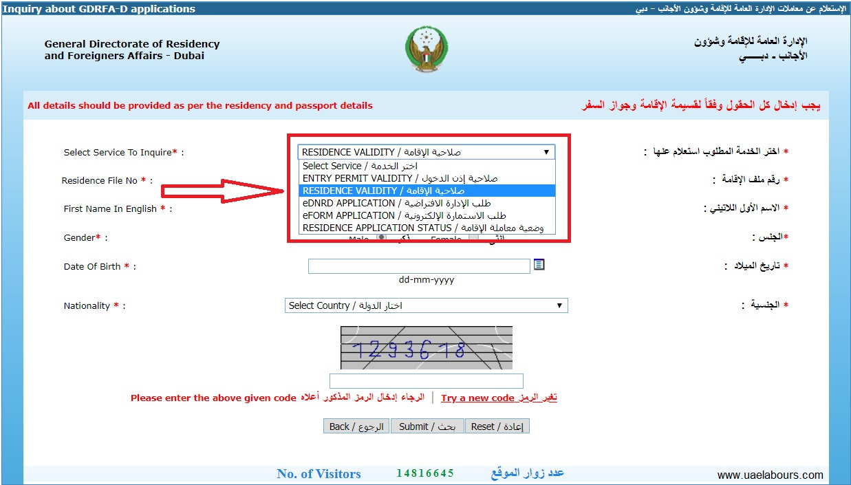 Check UAE Visa Status Online - UAE LABOURS