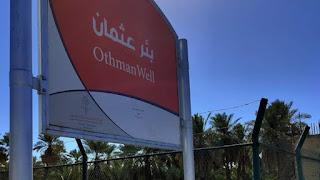 Sumur Peninggalan Utsman Bin Affan