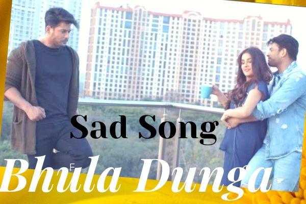 भुला दूँगा lyrics darshan raval Ik pal mein tumko Bhula Dunga