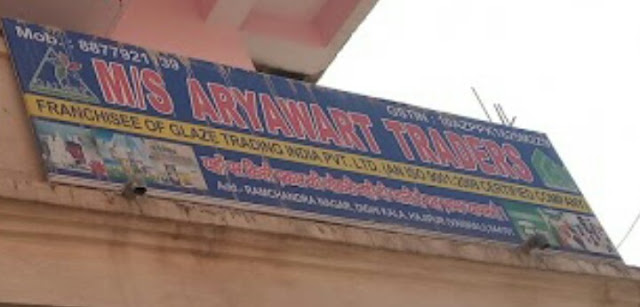 Araywart  traders glaze franchise in bihar