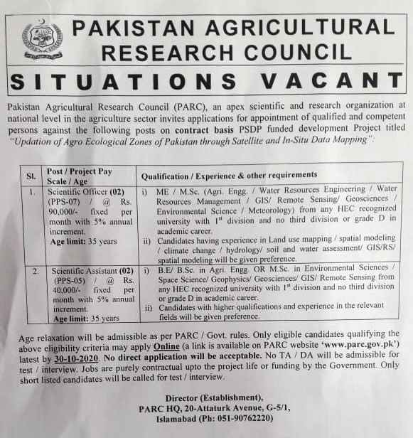 Pakistan agriculture research council Jobs 2020 for Scientific Assistant
