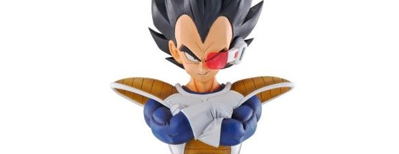 Vegeta Ichibansho Dragon Ball EX World Tournament Super Battle