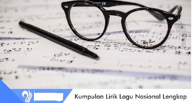 Lirik Lagu Maju Indonesia Lagu Wajib Nasional Beserta Videonya