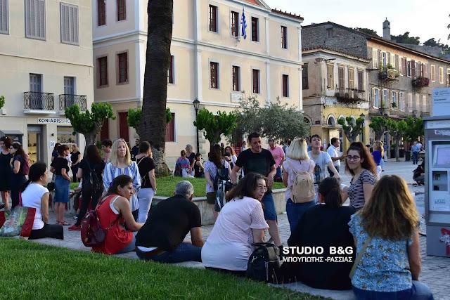 Ναύπλιο: Εκπαιδευτικοί διαμαρτυρήθηκαν για το νομοσχέδιο και τις κάμερες στα σχολεία