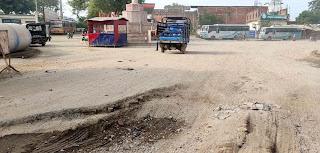 गड्ढे में तब्दील हुआ शाहगंज-आजमगढ़ मार्ग    #NayaSaberaNetwork