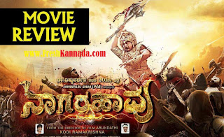 Nagarahavu Kannada Movie Review
