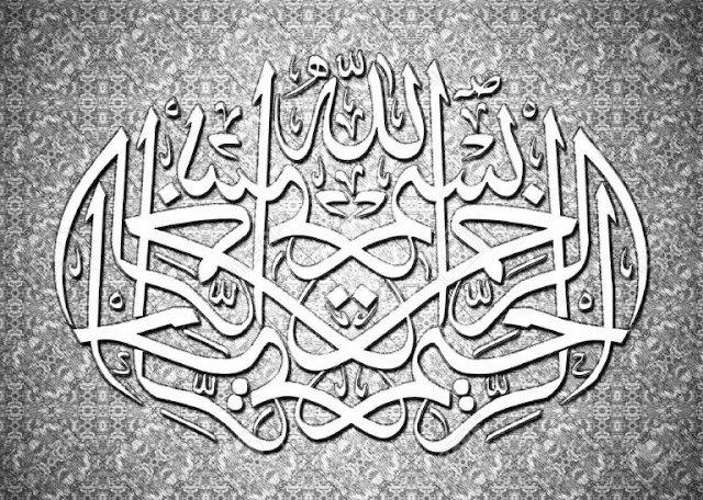 Kaligrafi Bismillah (infogambar.com)