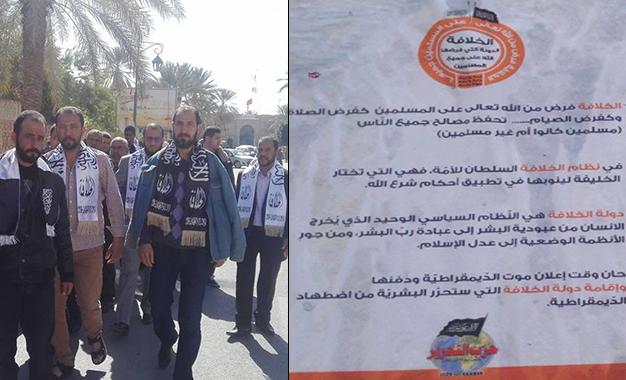 Des tracts du parti Tahrir font polémique à Hammamet
