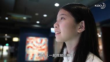 花王微笑心生活-商業影片|宣傳片|影像工作室|影片製作|社群短片|訪談