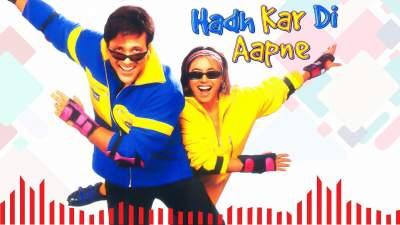 Hadh Kar Di Aapne 2000 Hindi Full Movies Free Download 480p HD