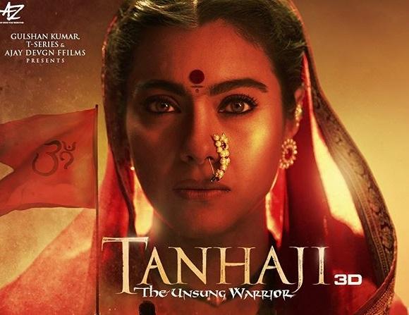 अजय, सैफ के बाद तानाजी फिल्म में अब कालोज का लुक आया सबके सामने, दिखी सबसे शानदार