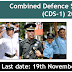 Combined Defense Services Examination (CDS-I) 2020 Apply Online