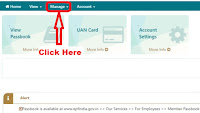 how to change my registered mobile number in epf