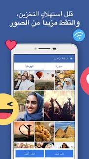 facebook lite telecharger