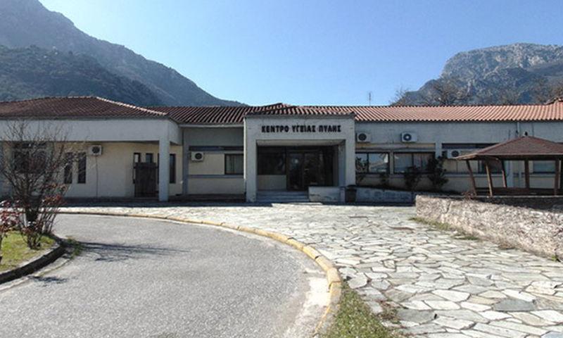 Ξεκινούν οι εργασίες αναβάθμισης των κτιριακών εγκαταστάσεων του Κέντρου Υγείας Πύλης από την Περιφέρεια Θεσσαλίας