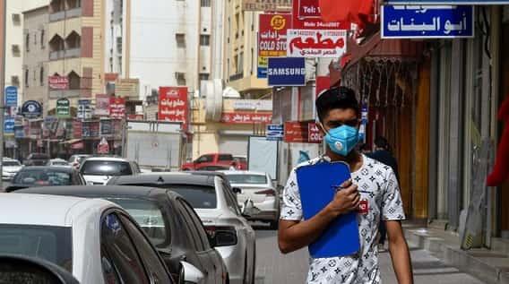 Corona virus cases in Saudi Arabia on 19th July 2020 - Saudi-Expatriates.com