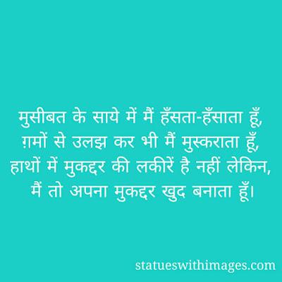 thakur status,whatsapp status attitude 2020