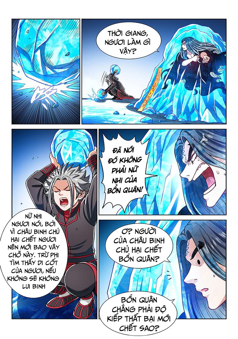 Ta Là Đại Thần Tiên chap 219 - Trang 10
