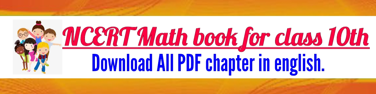 Cbse 10th Maths Textbook Pdf