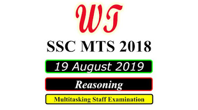 SSC MTS 19 August 2019 All Shifts Reasoning Questions PDF Download Free