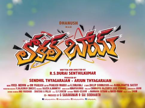 local-boy-2020-movie-trailer-dhanush