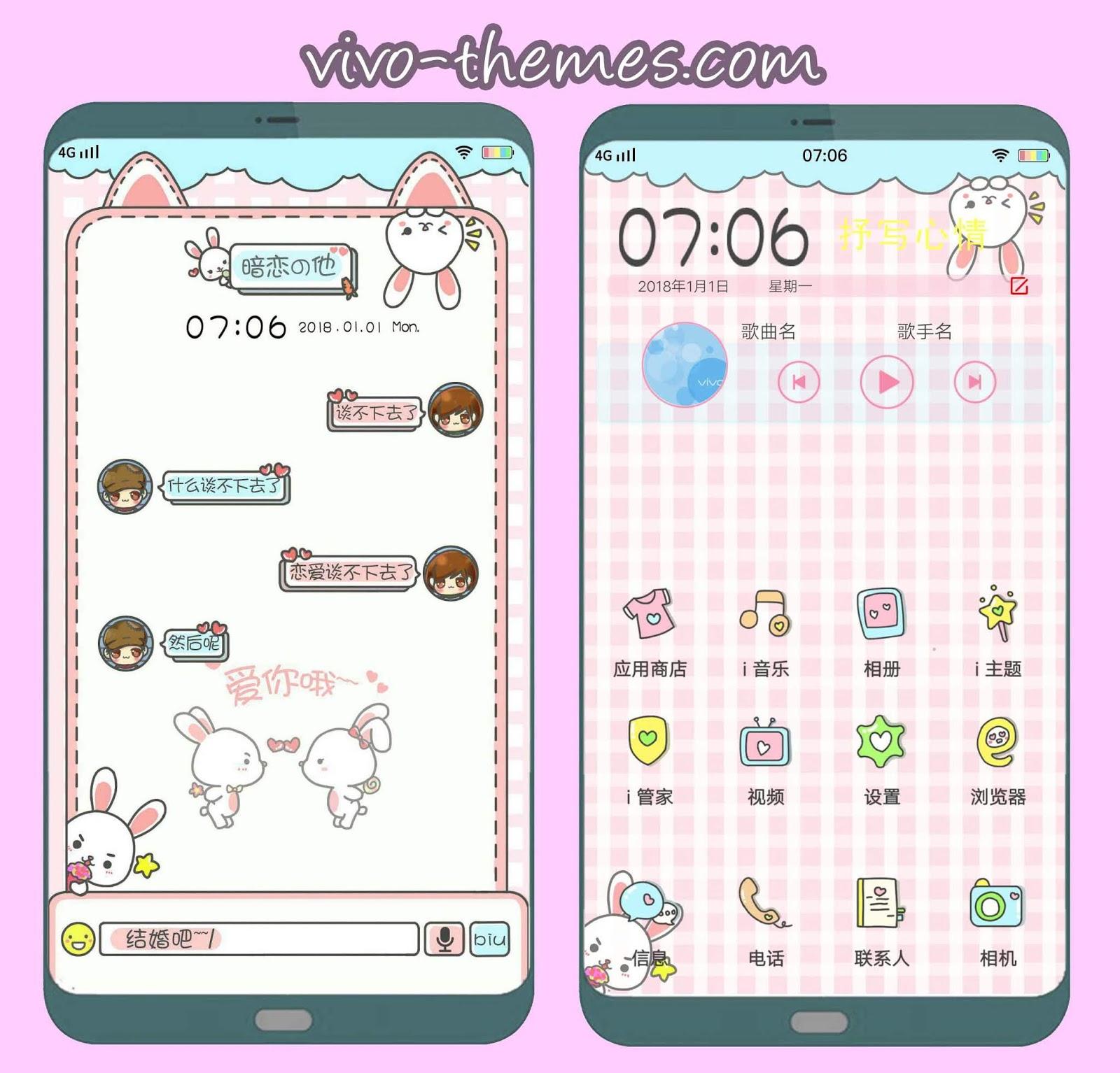 √ Rabbit Pink Theme For VIvo Android Smartphone - vivo