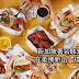 超迷人的人气韩式炸鸡,就是要爆满的说!