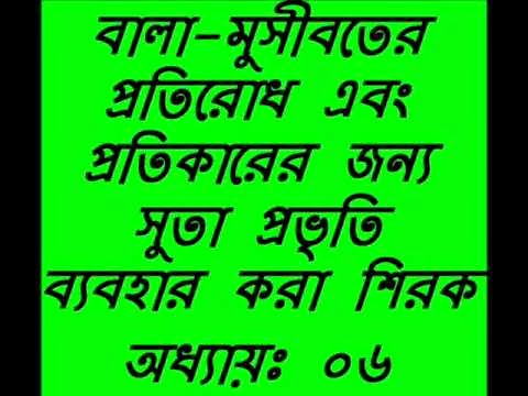 Latest free bangla windows for version download software xp bijoy