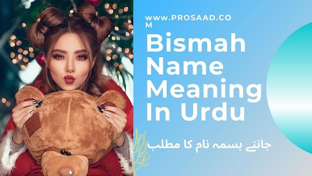 Bismah Name Meaning in Urdu