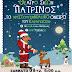 Το Χριστουγεννιάτικο όνειρο του Καραγκιόζη, το Σαββατοκύριακο 9-10/12 στο Περί Σκιών