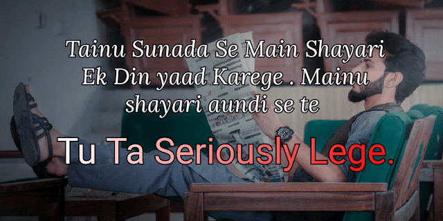 Felling Postive  About Life Quotes-Top 10 Yaari Pics
