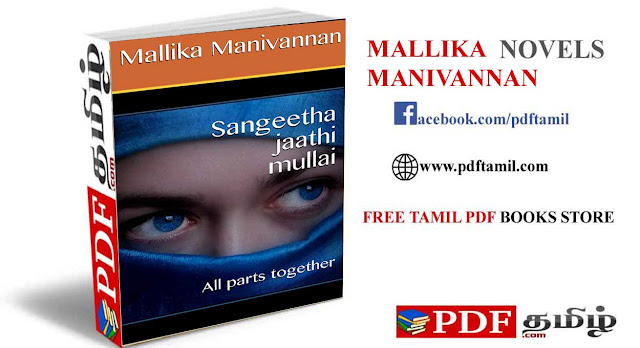 sangeetha jaathi mullai novel, mallika manivannan novels pdf free download, mallika manivannan novels @pdftamil