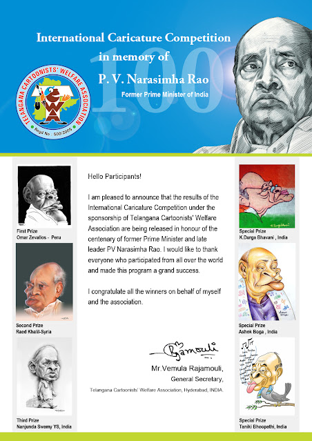 Participants of International Caricature Competition  in Memory of P.V. Narsimha Rao Telangana, India, 2020