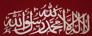 slamic pictures download,islamic pictures wallpapers,islamic pictures with messages,islamic pictures with quotes,islamic