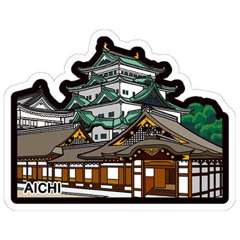 gotochi postcard château Nagoya