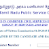 TNPSC Group 4 Result 2019 Declared: Check Here