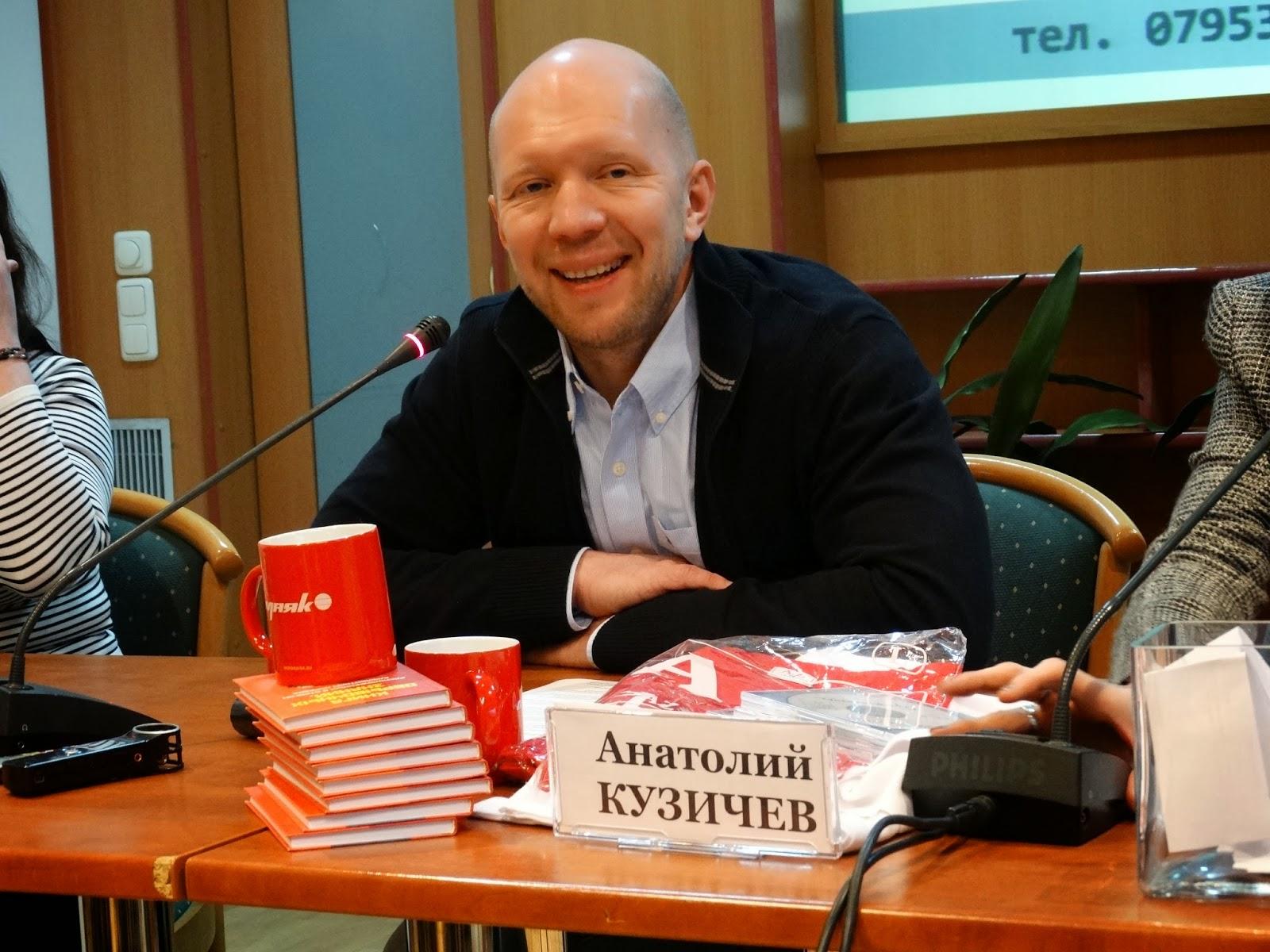 Анатолий Кузичев, Маяк, Вести, главрадио