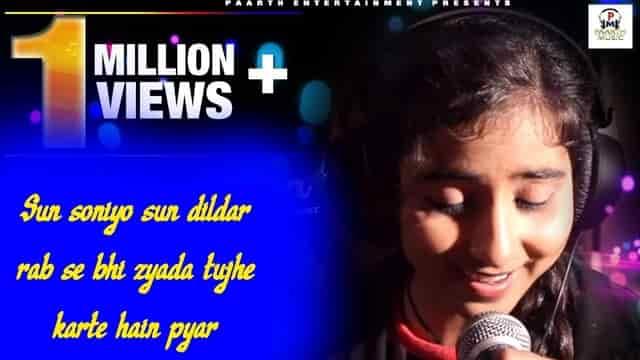 Khuda Ki Inayat Hai Lyrics