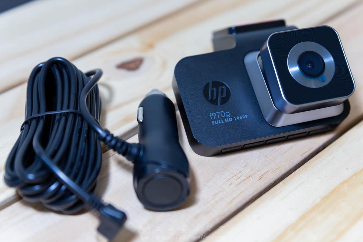 惠普 HP f970g kit 前後鏡頭高畫質行車記錄器