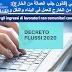 """الجريدة الرسمية: انطلاق قانون """"دكريتو فلوسي 2020"""" لجلب 30.850 عامل من الخارج  للعمل إيطاليا في البناء والفندقة النقل"""