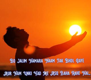sad breakup shayari in hindi images